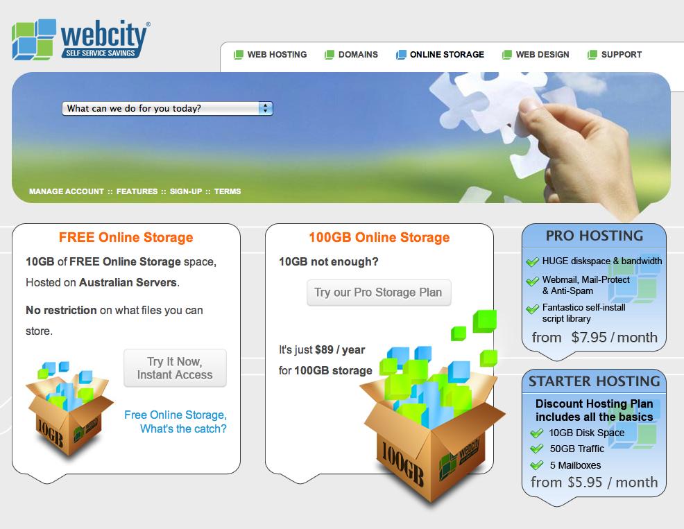 オンラインストレージwebcity