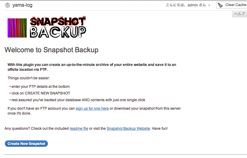 wordpress-snapshotbackup