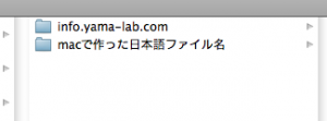 スクリーンショット(2011-09-24 8.11.02)