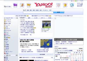 スクリーンショット(2011-09-21 12.00.48)