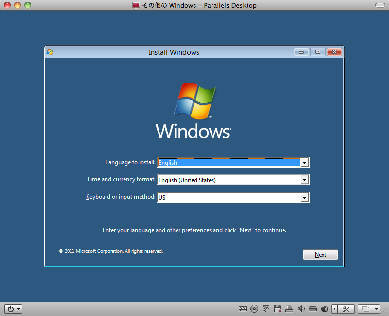 windows8インストール