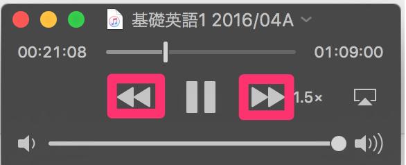 Screen Shot 2016-07-02 at 8.43.33 AM